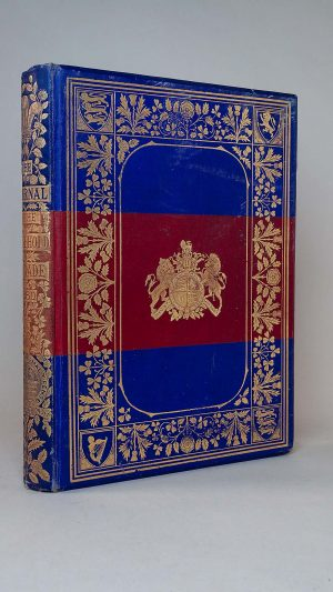 The Journal of The Household Brigade for the Year 1880
