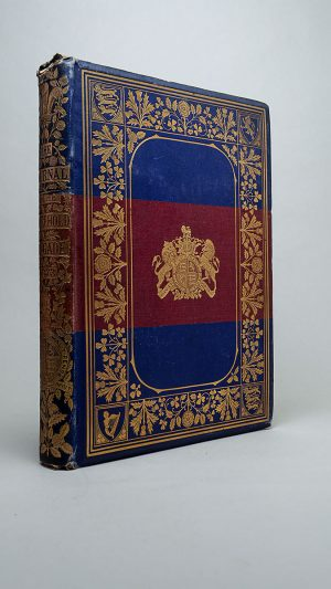 The Journal of The Household Brigade for the Year 1873