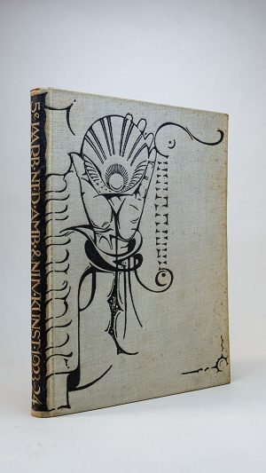 Nederlandsche Ambachts-En Nijverheidskunst 1923-1924